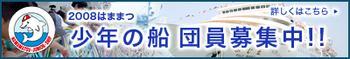 bnr_reader_08.jpg